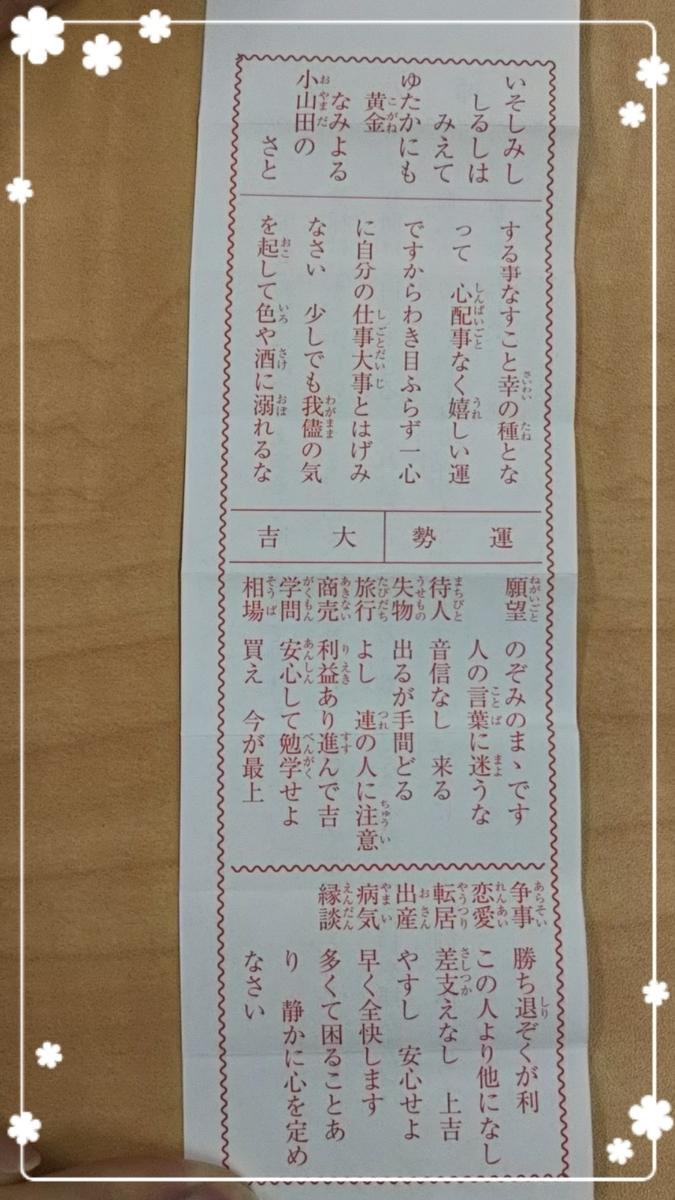 f:id:bengoshi-nagoya:20190405222002j:plain