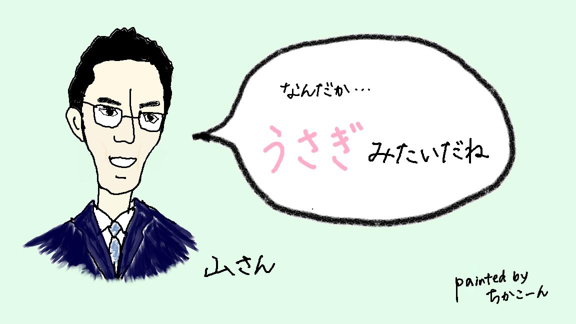 f:id:bengoshi-nagoya:20190408190754p:plain