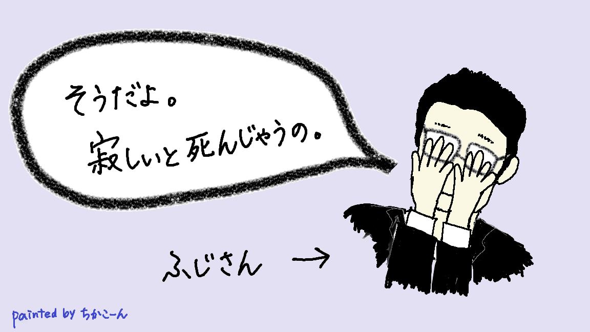 f:id:bengoshi-nagoya:20190408190814p:plain