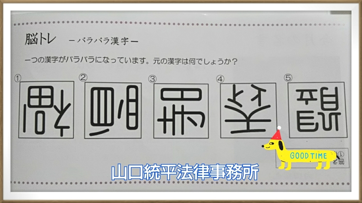 f:id:bengoshi-nagoya:20190412195041j:plain