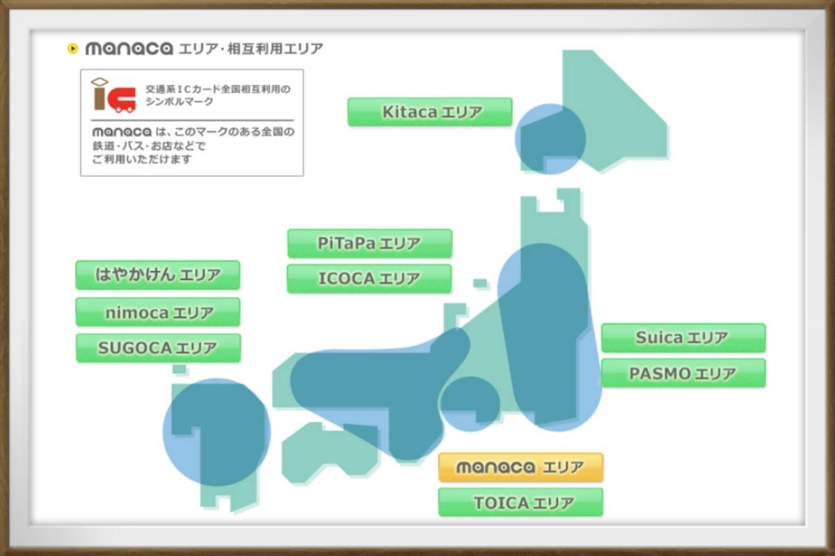 f:id:bengoshi-nagoya:20190413214823j:plain