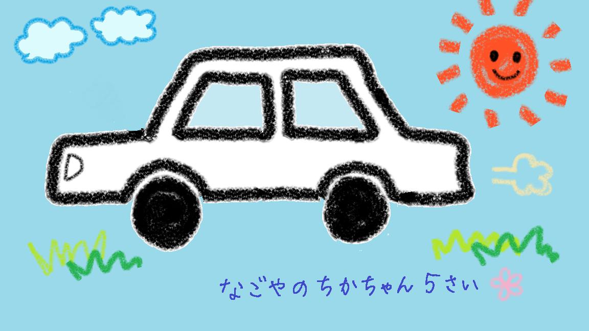 f:id:bengoshi-nagoya:20190415224416p:plain