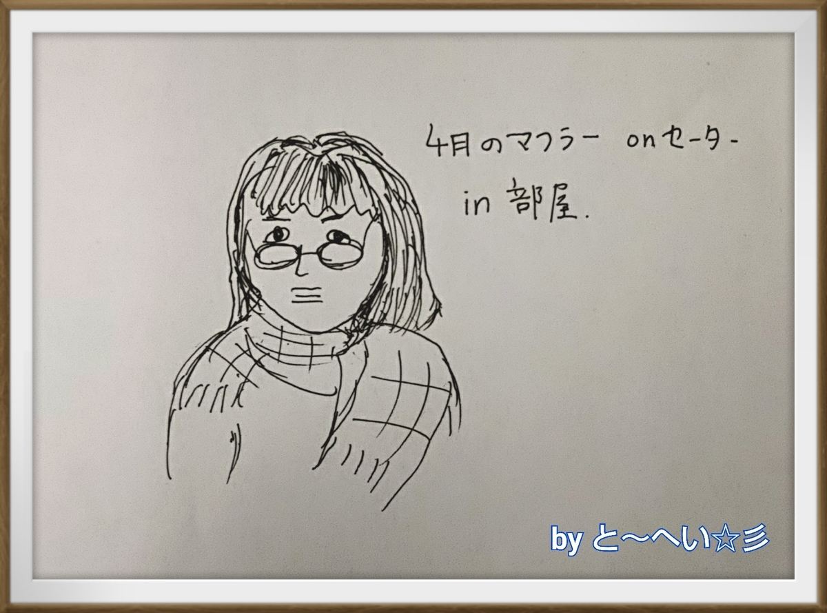 f:id:bengoshi-nagoya:20190417231910j:plain