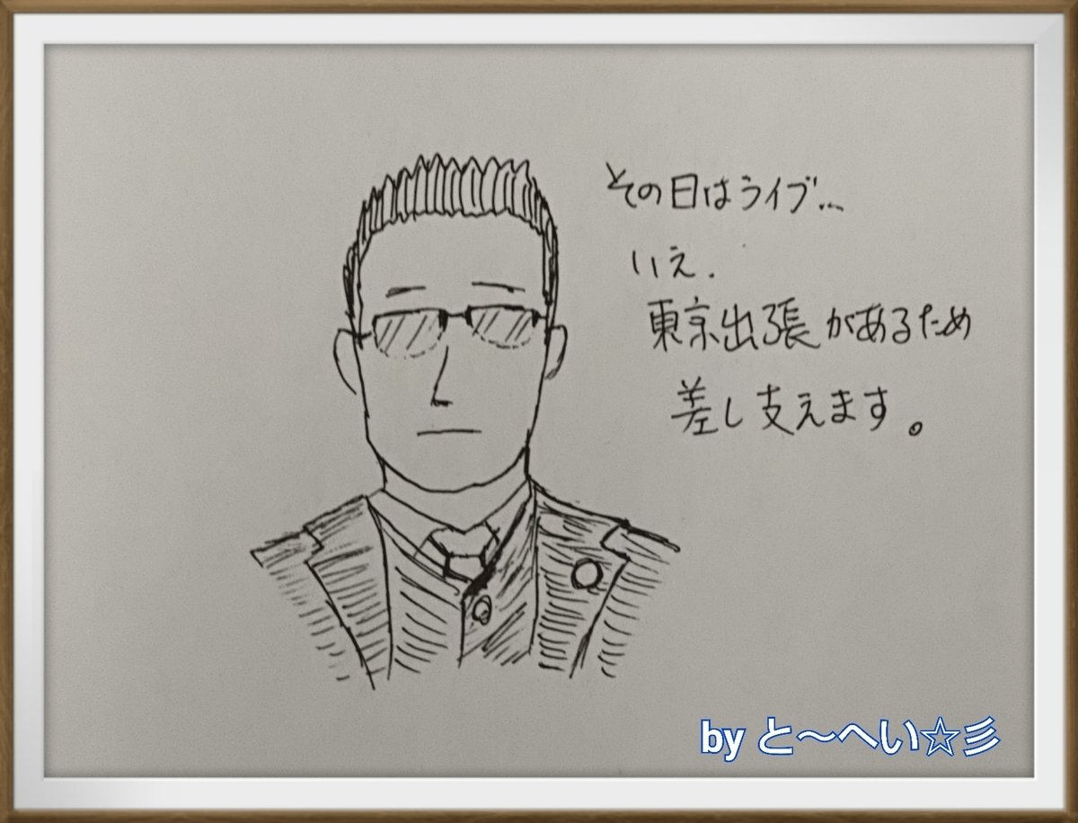 f:id:bengoshi-nagoya:20190513063555j:plain