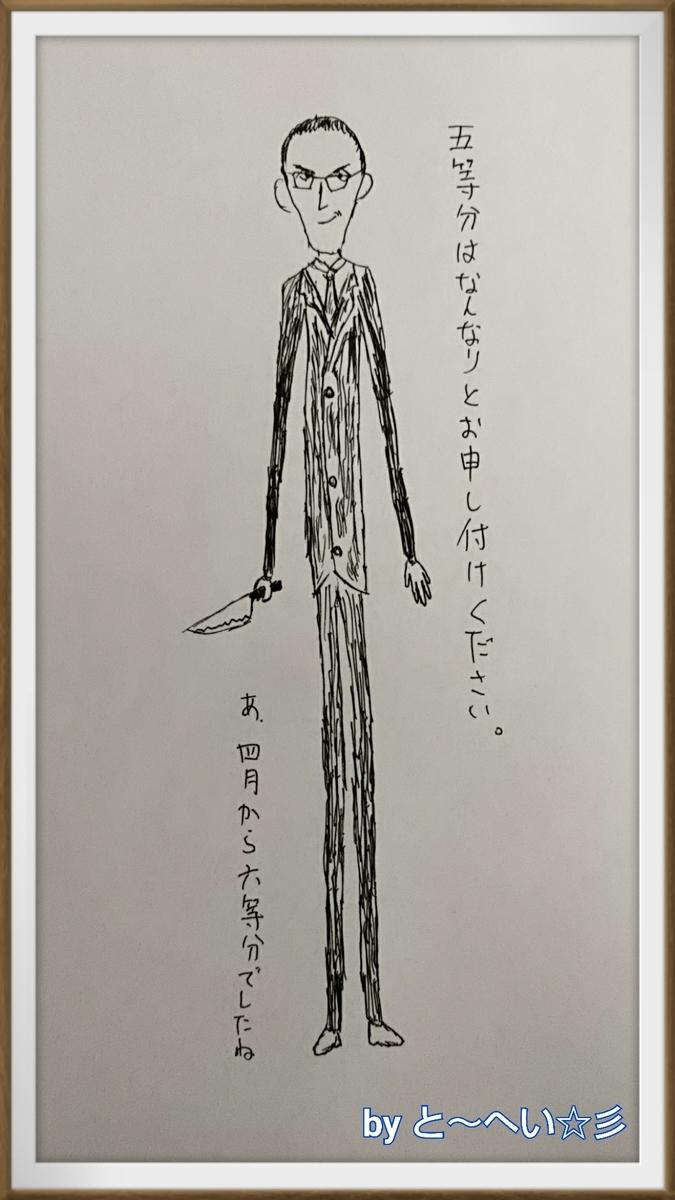 f:id:bengoshi-nagoya:20190513063720j:plain