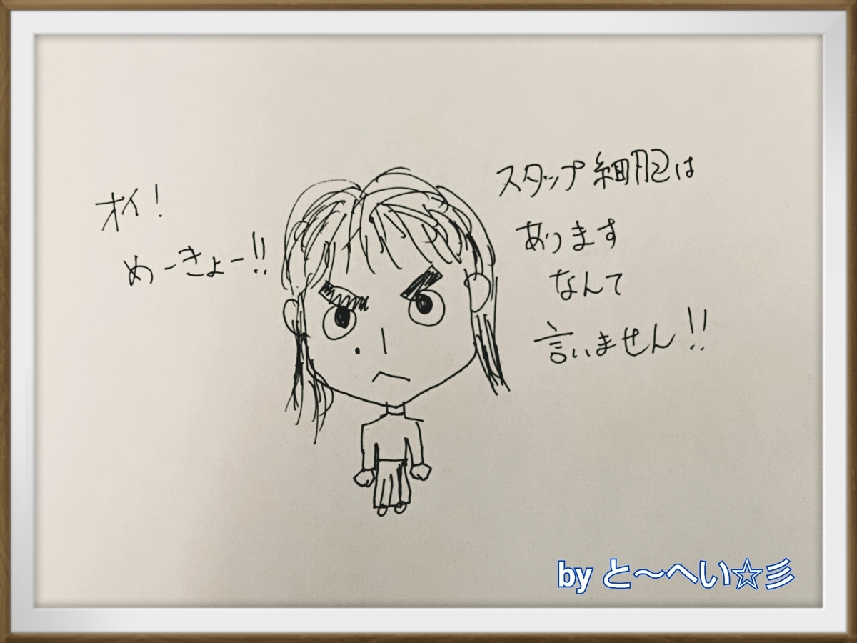 f:id:bengoshi-nagoya:20190514230030j:plain