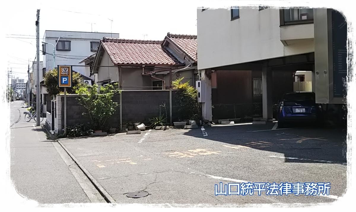 f:id:bengoshi-nagoya:20190516223858j:plain