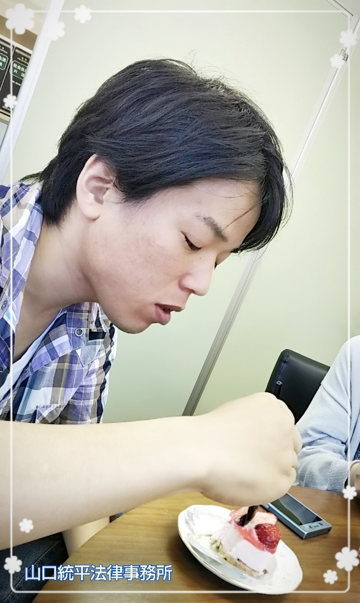 f:id:bengoshi-nagoya:20190523221557j:plain