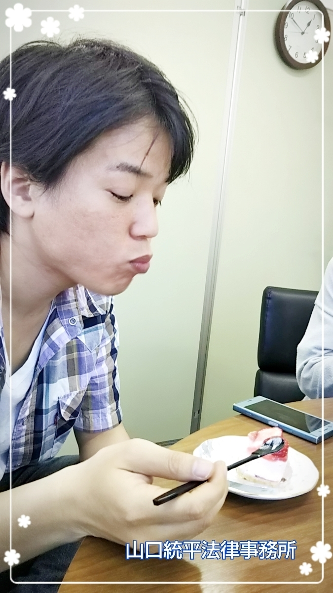 f:id:bengoshi-nagoya:20190523221612j:plain