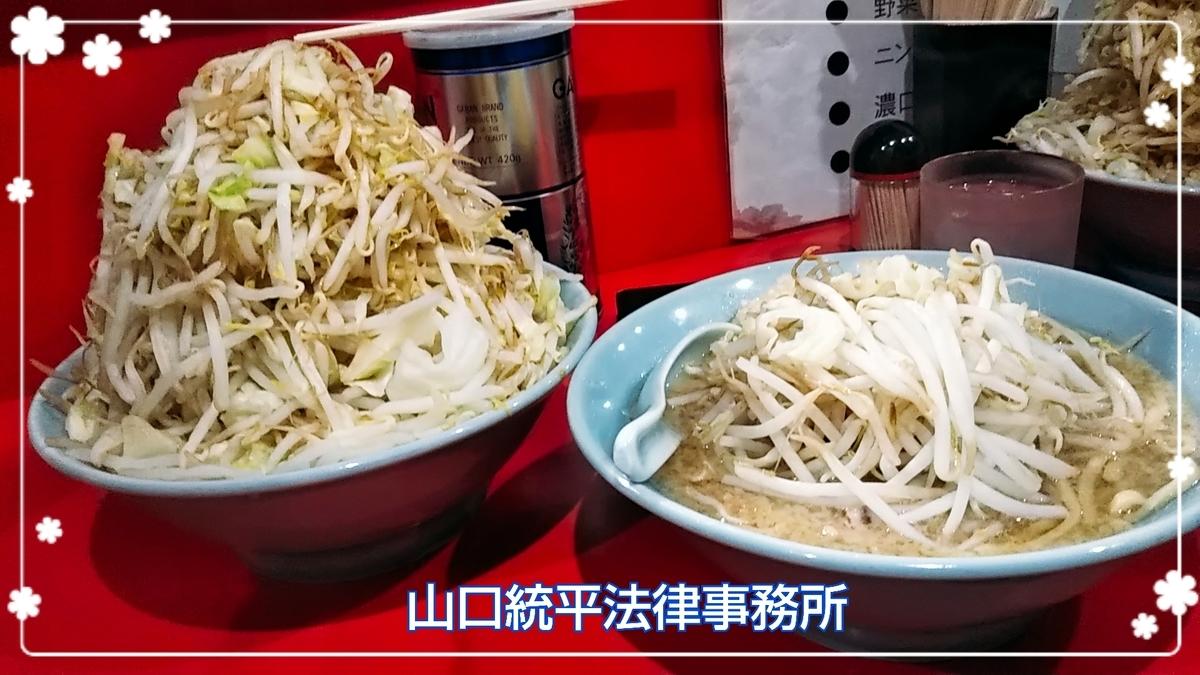 f:id:bengoshi-nagoya:20190605230432j:plain