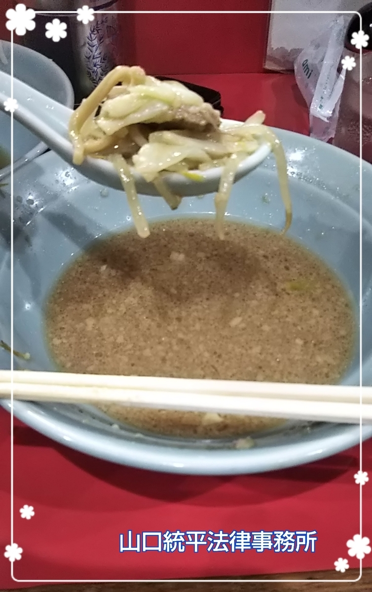 f:id:bengoshi-nagoya:20190605230758j:plain