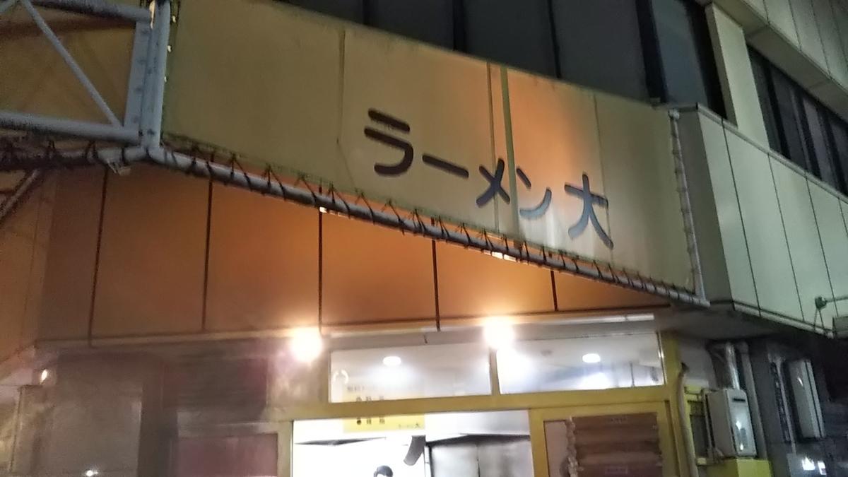 f:id:bengoshi-nagoya:20190605234307j:plain