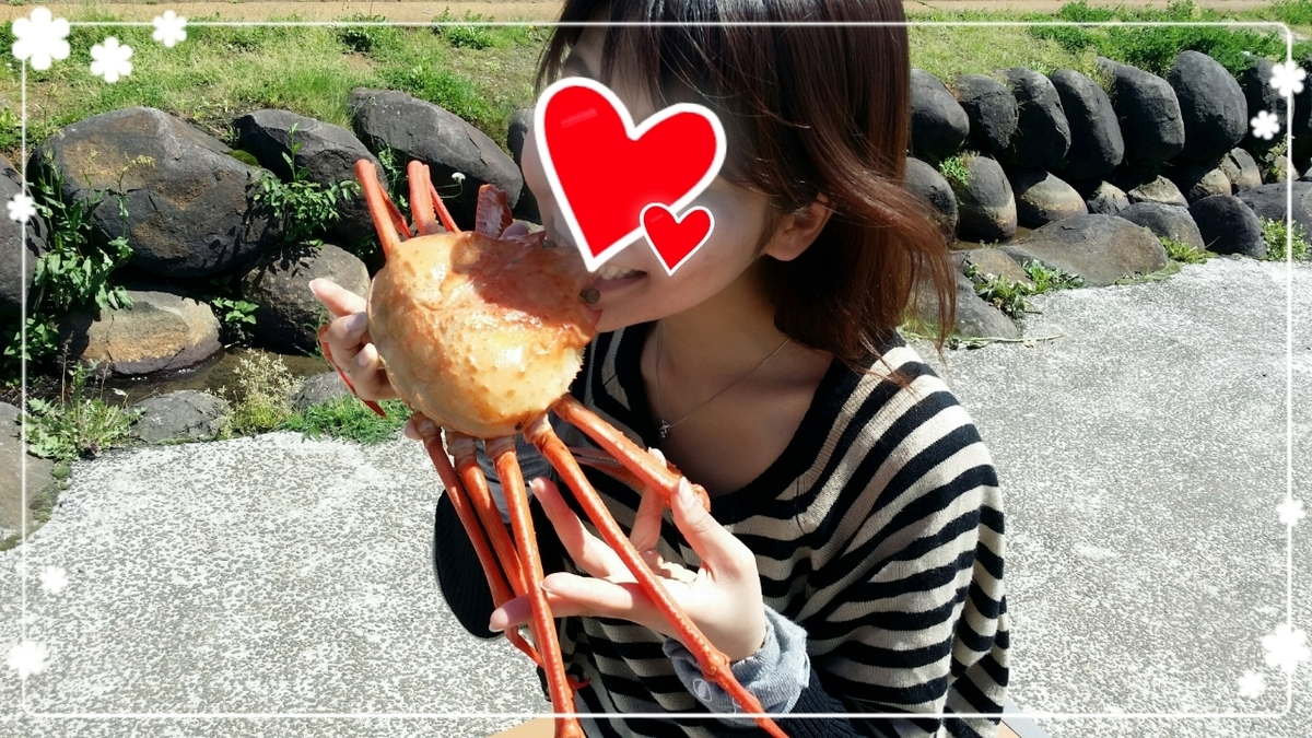 f:id:bengoshi-nagoya:20190619072937j:plain