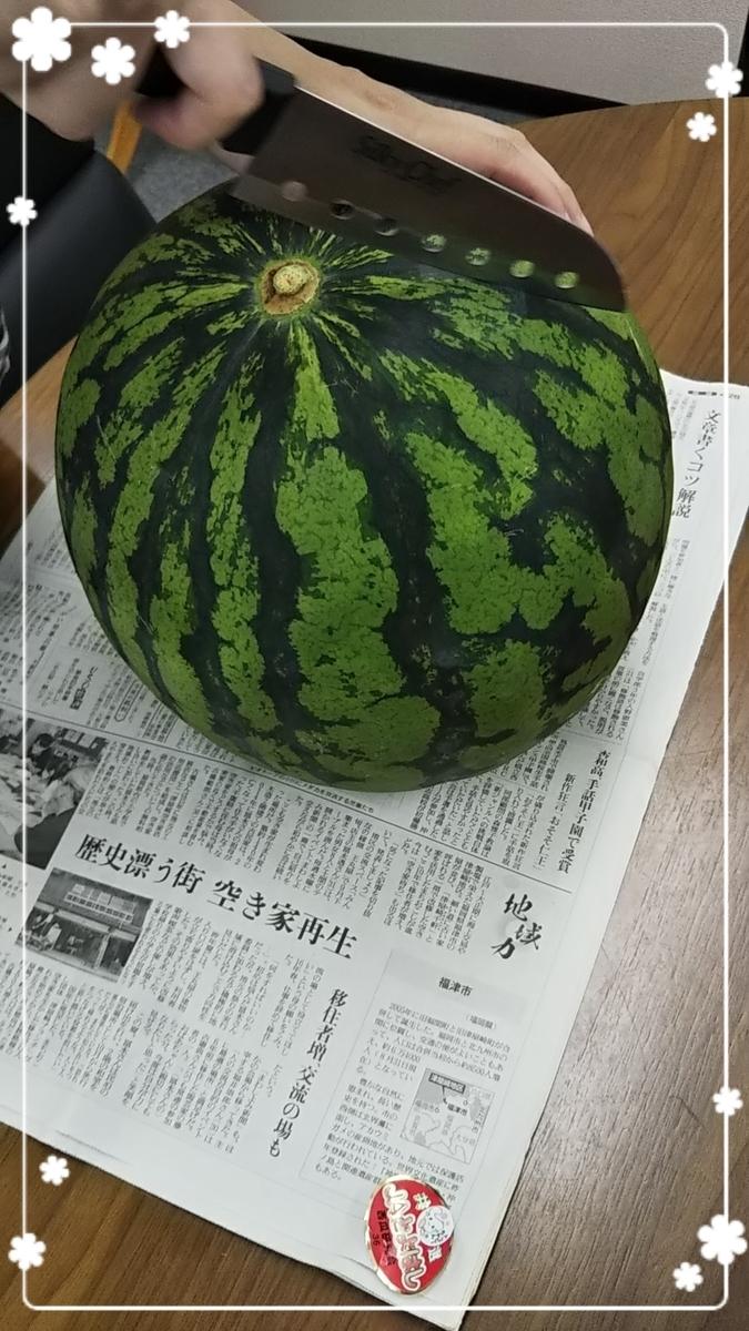 f:id:bengoshi-nagoya:20190621010450j:plain