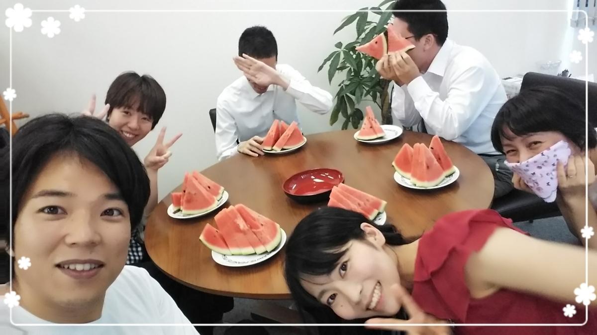 f:id:bengoshi-nagoya:20190621012324j:plain