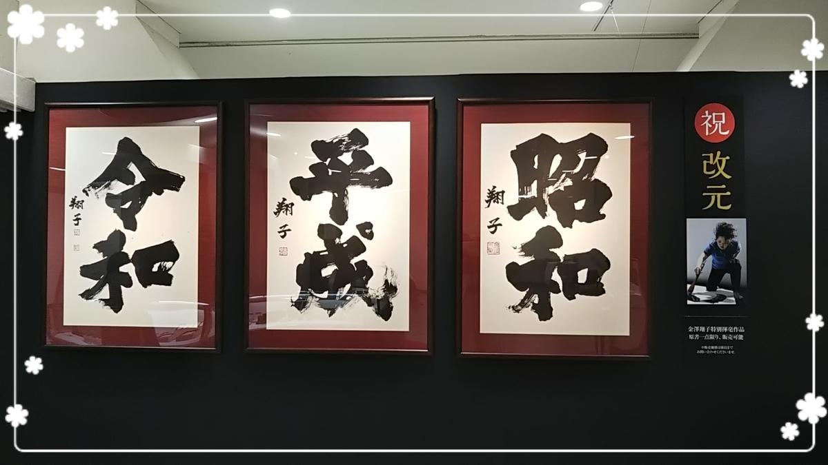 f:id:bengoshi-nagoya:20190622230941j:plain
