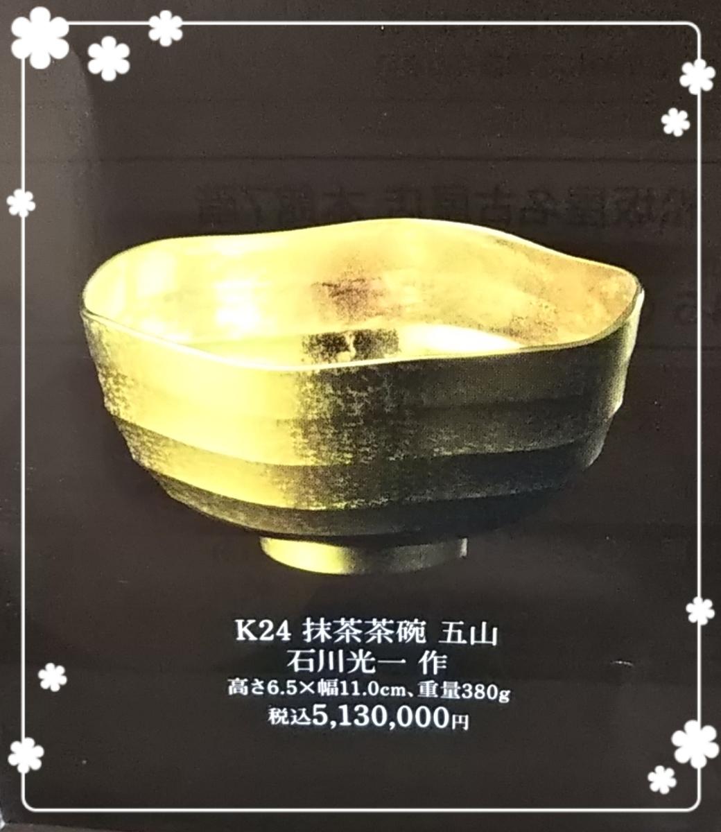f:id:bengoshi-nagoya:20190622231031j:plain