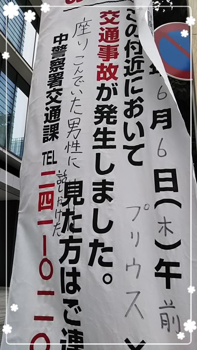 f:id:bengoshi-nagoya:20190625123940j:plain