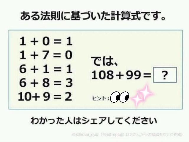 f:id:bengoshi-nagoya:20190627182104j:plain