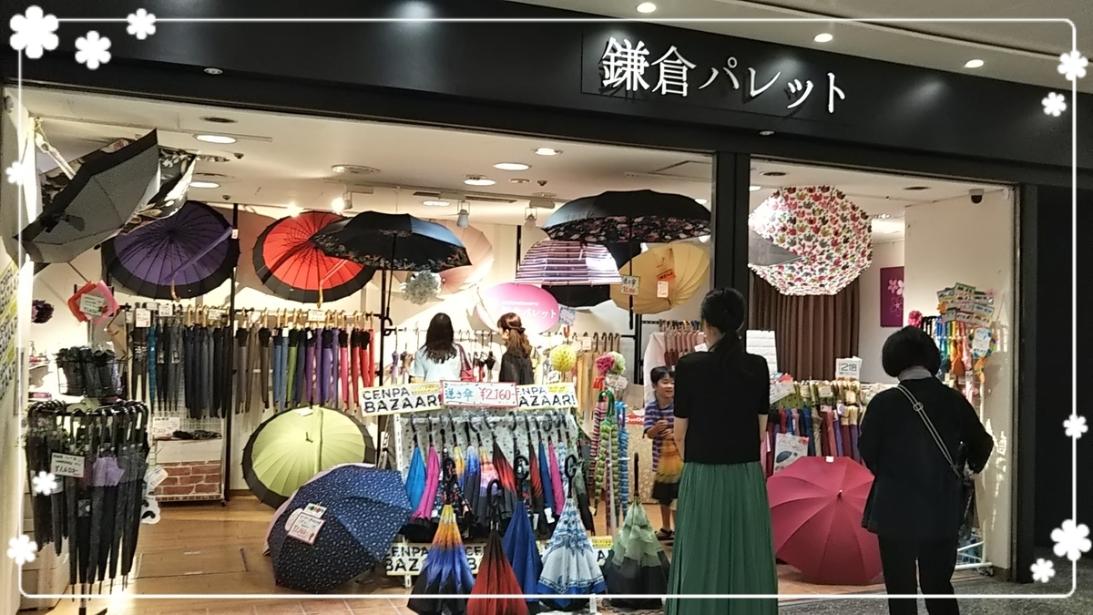 f:id:bengoshi-nagoya:20190630225857j:plain