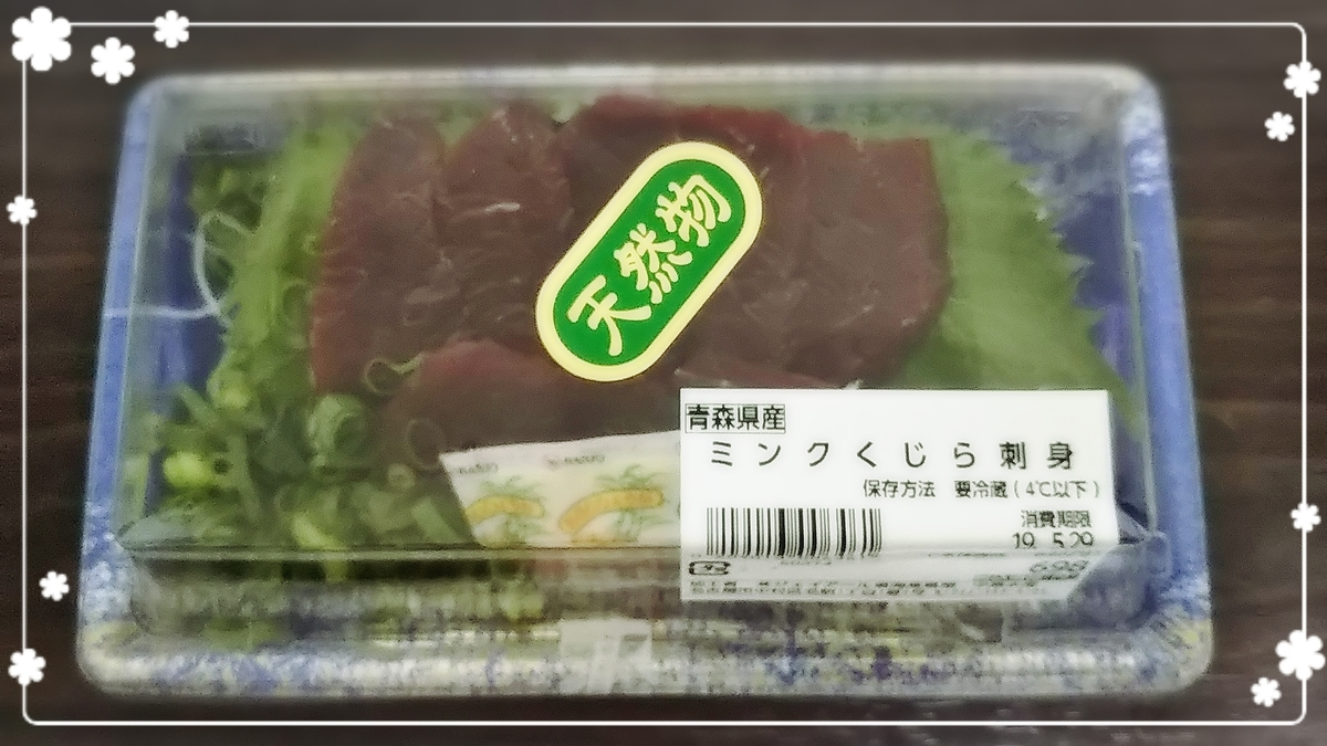 f:id:bengoshi-nagoya:20190701235525j:plain