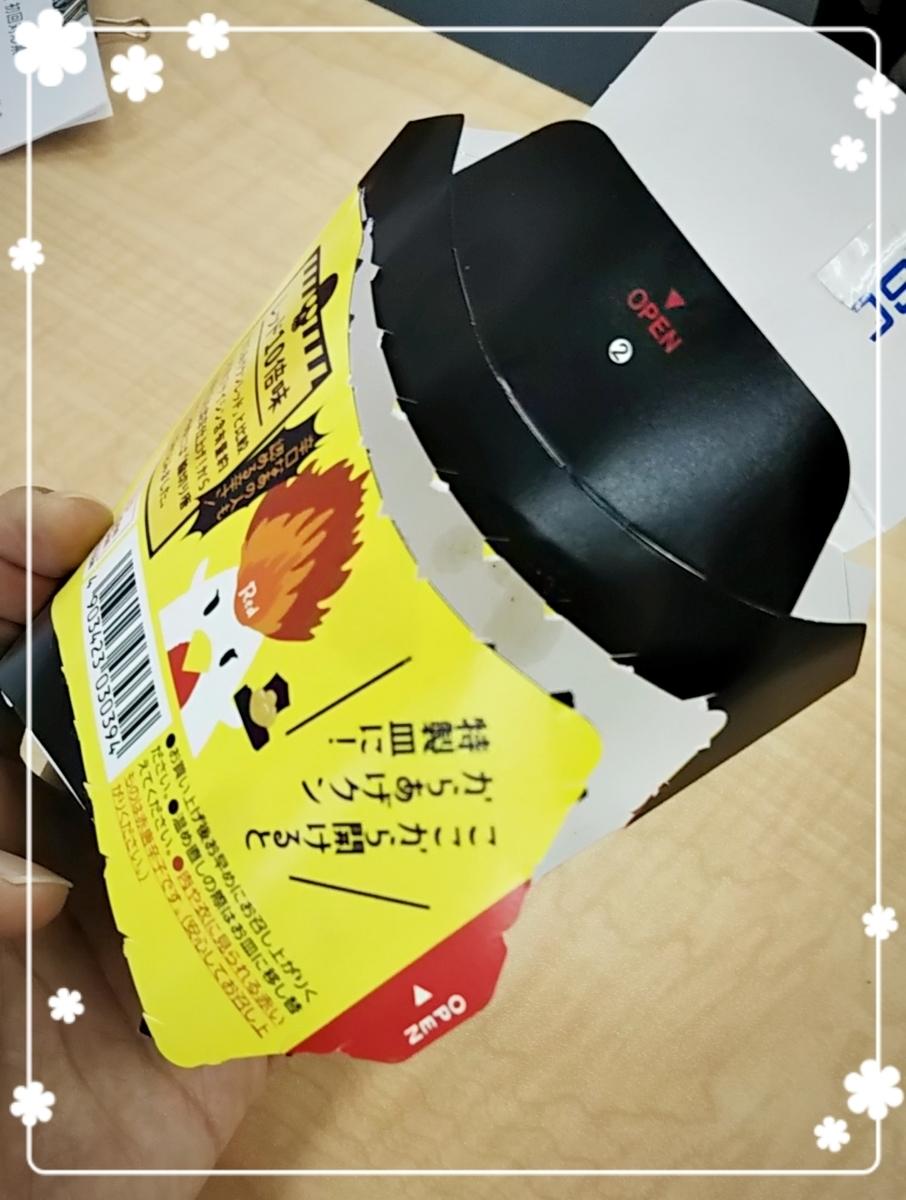 f:id:bengoshi-nagoya:20190702230348j:plain