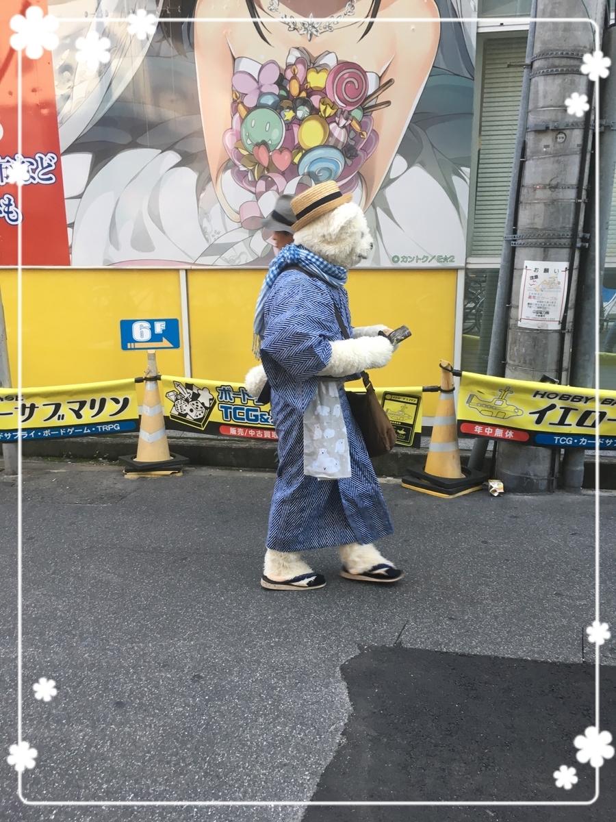 f:id:bengoshi-nagoya:20190708225205j:plain