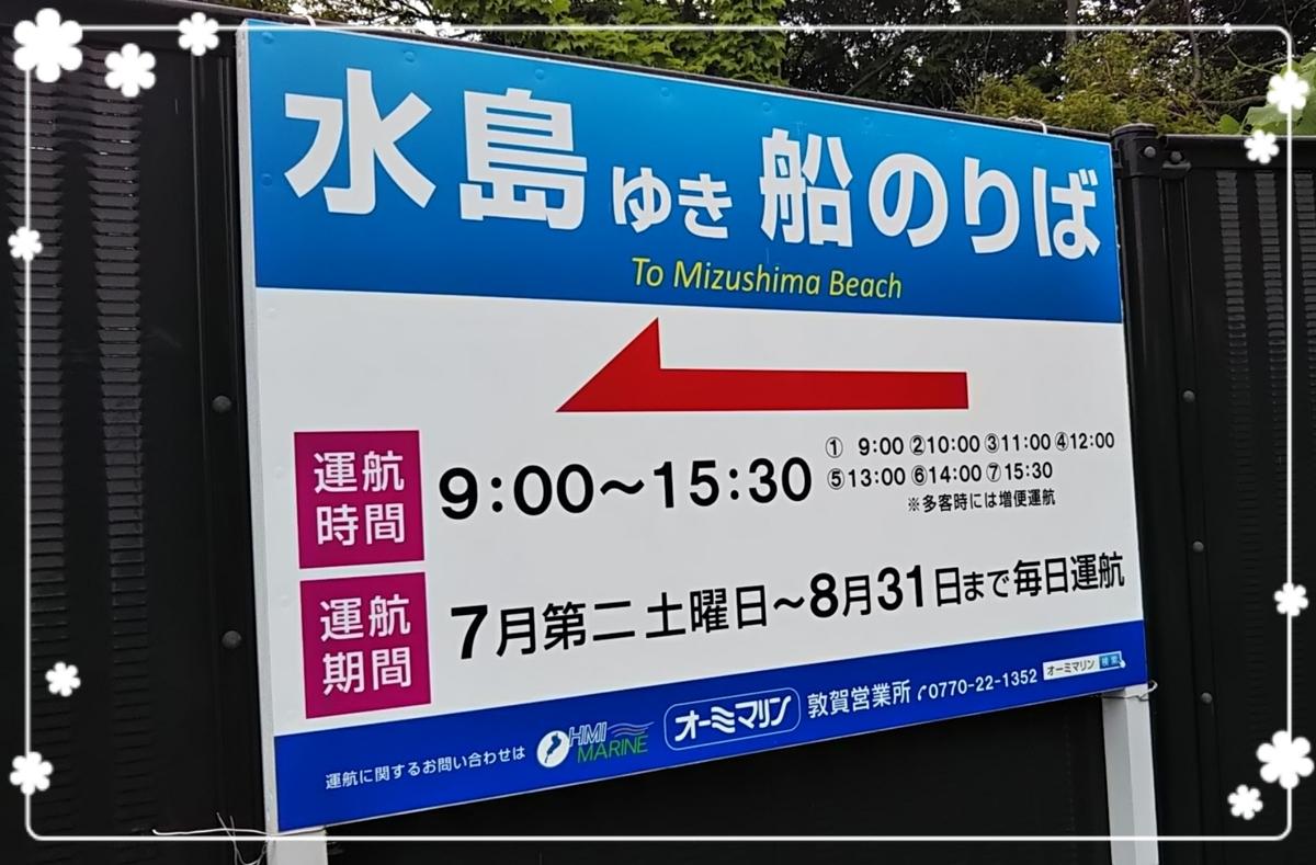 f:id:bengoshi-nagoya:20190713213743j:plain