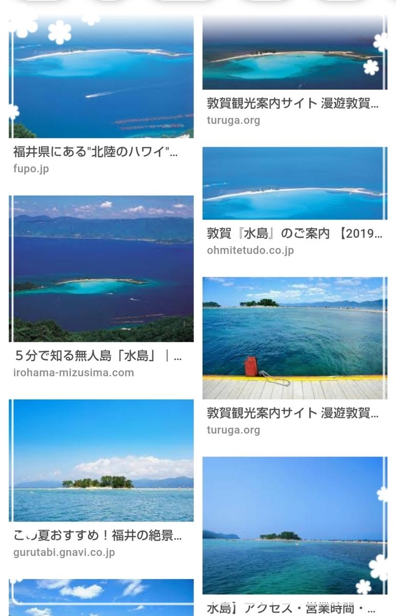 f:id:bengoshi-nagoya:20190714001144j:plain