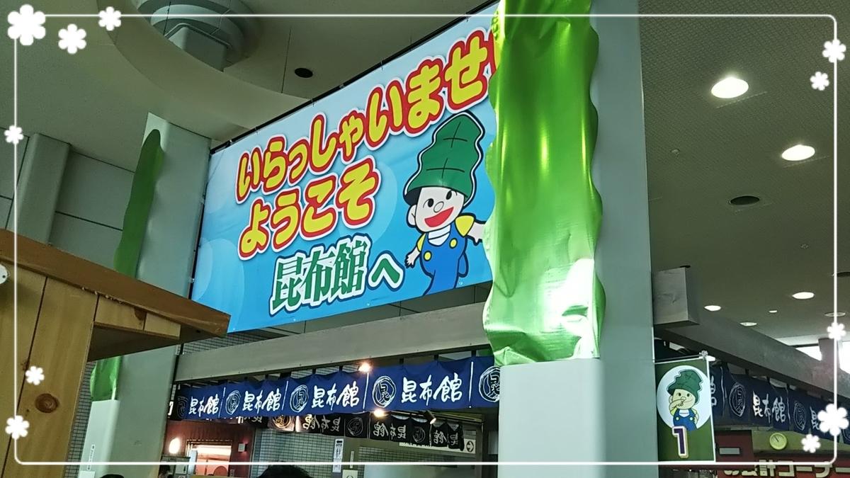 f:id:bengoshi-nagoya:20190715003319j:plain