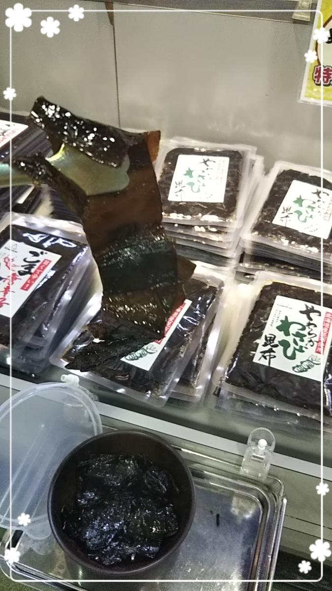 f:id:bengoshi-nagoya:20190715060025j:plain