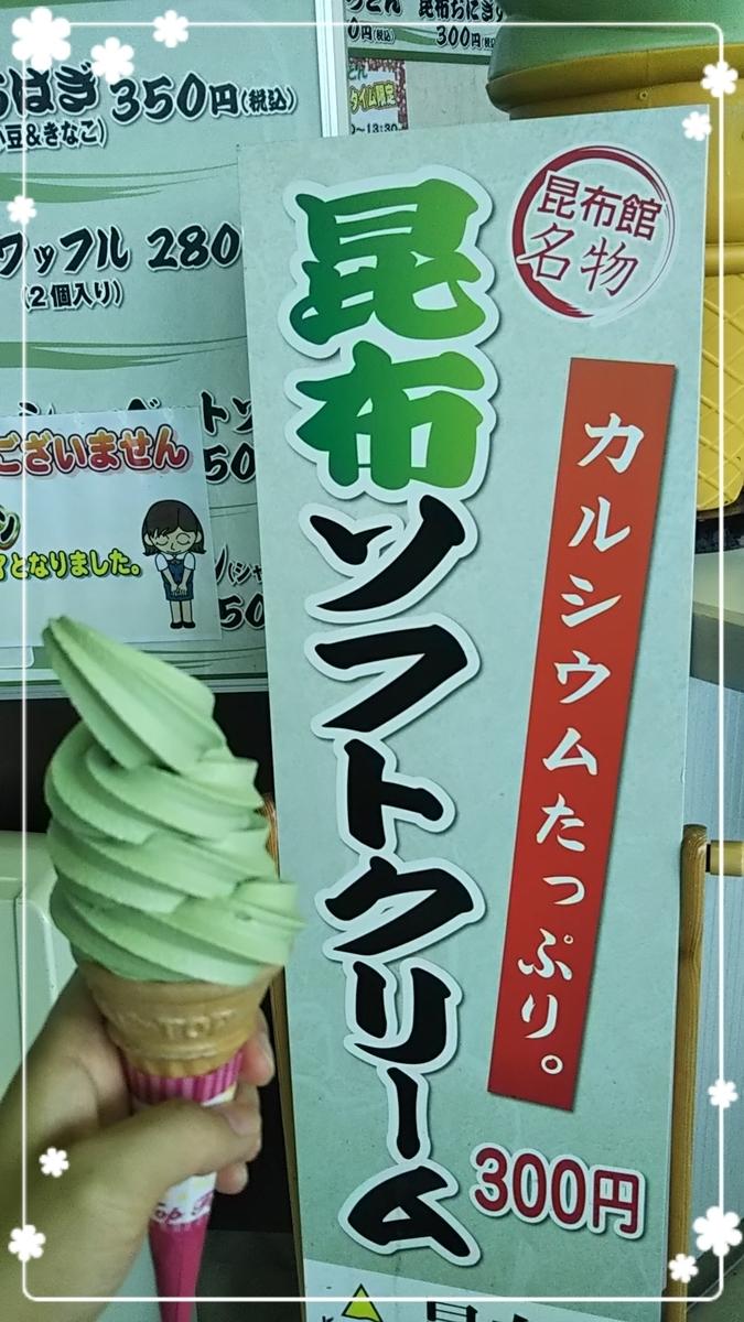 f:id:bengoshi-nagoya:20190715060450j:plain