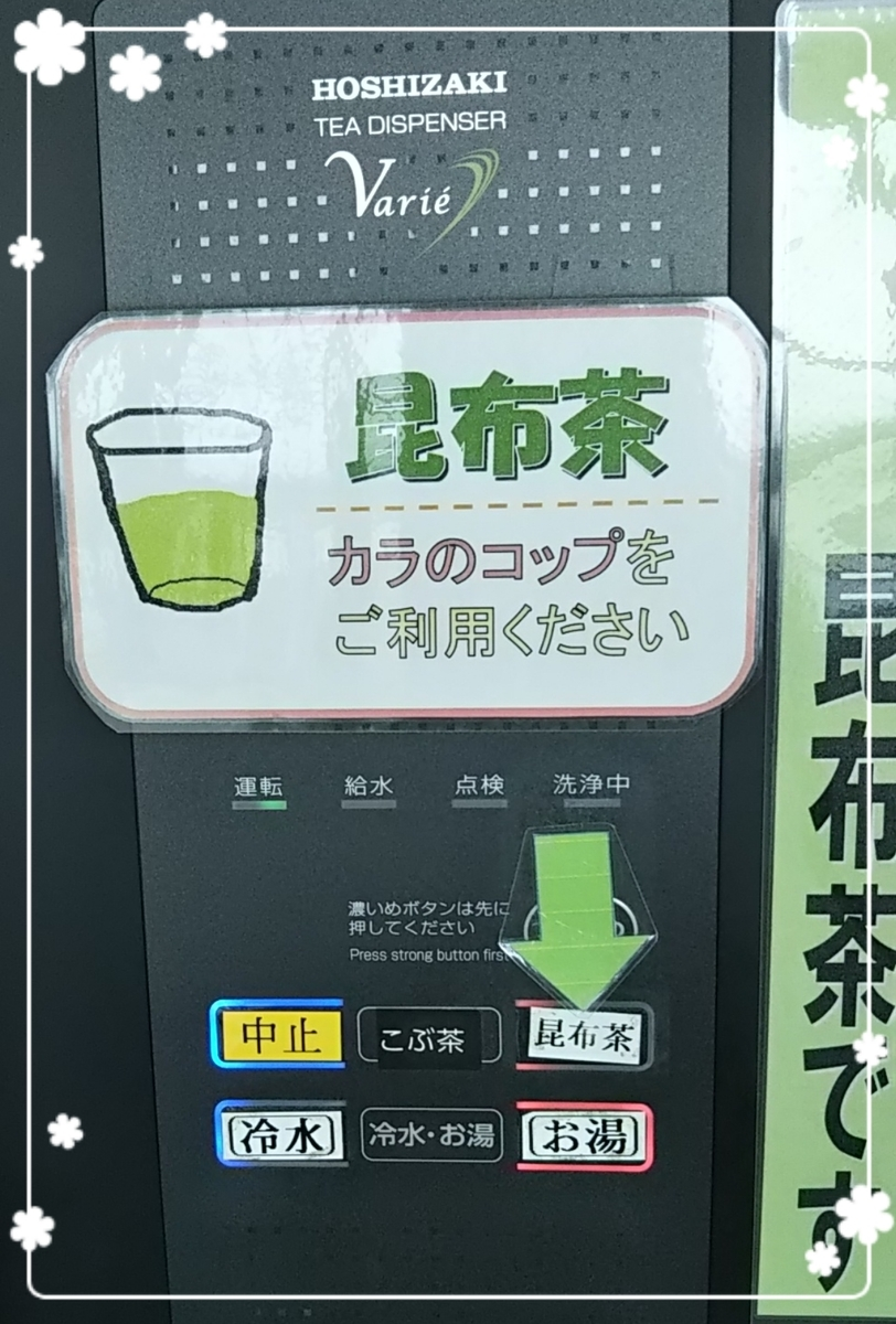 f:id:bengoshi-nagoya:20190715063601j:plain