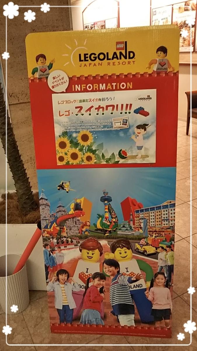 f:id:bengoshi-nagoya:20190722205704j:plain