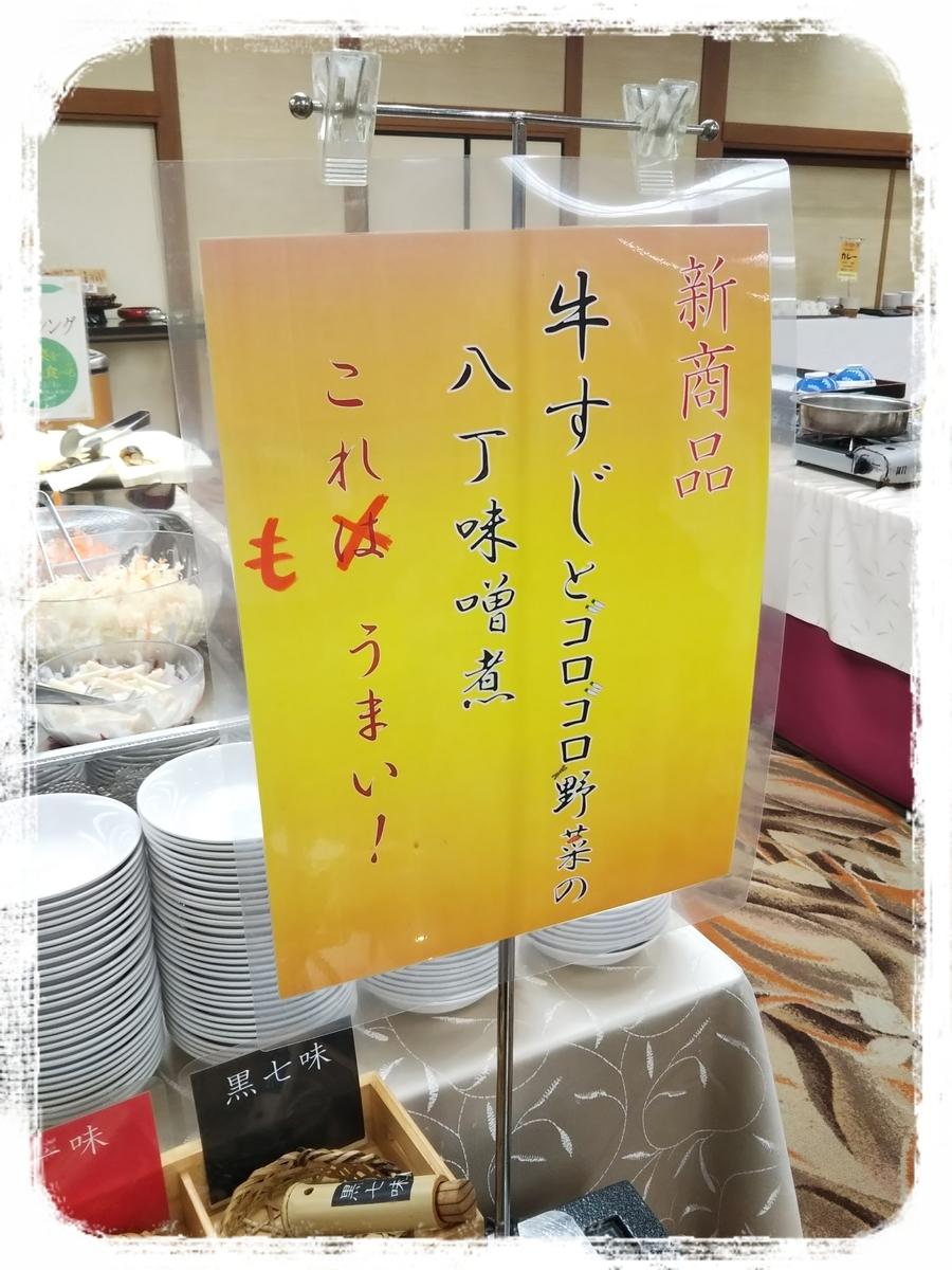 f:id:bengoshi-nagoya:20190808195937j:plain