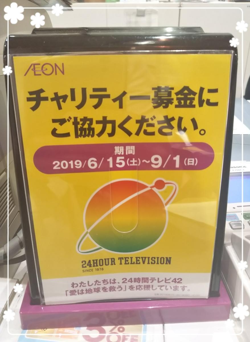 f:id:bengoshi-nagoya:20190825231908j:plain