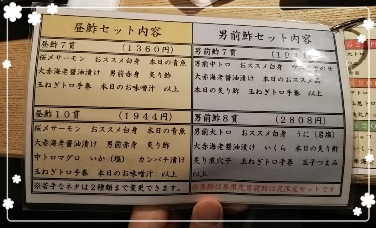 f:id:bengoshi-nagoya:20190901224929j:plain