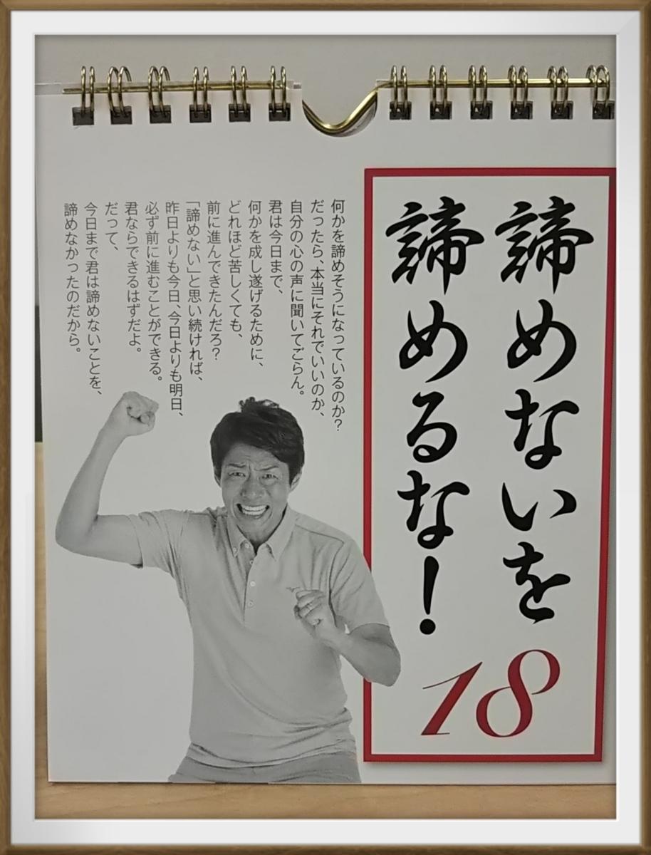 f:id:bengoshi-nagoya:20190910224835j:plain
