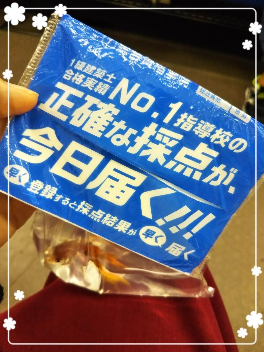 f:id:bengoshi-nagoya:20190916001238j:plain