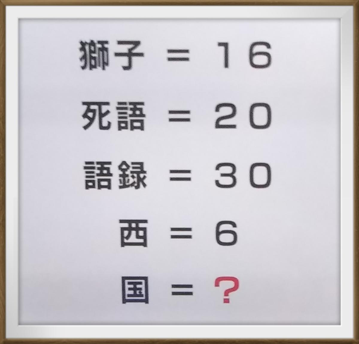 f:id:bengoshi-nagoya:20191003161730j:plain