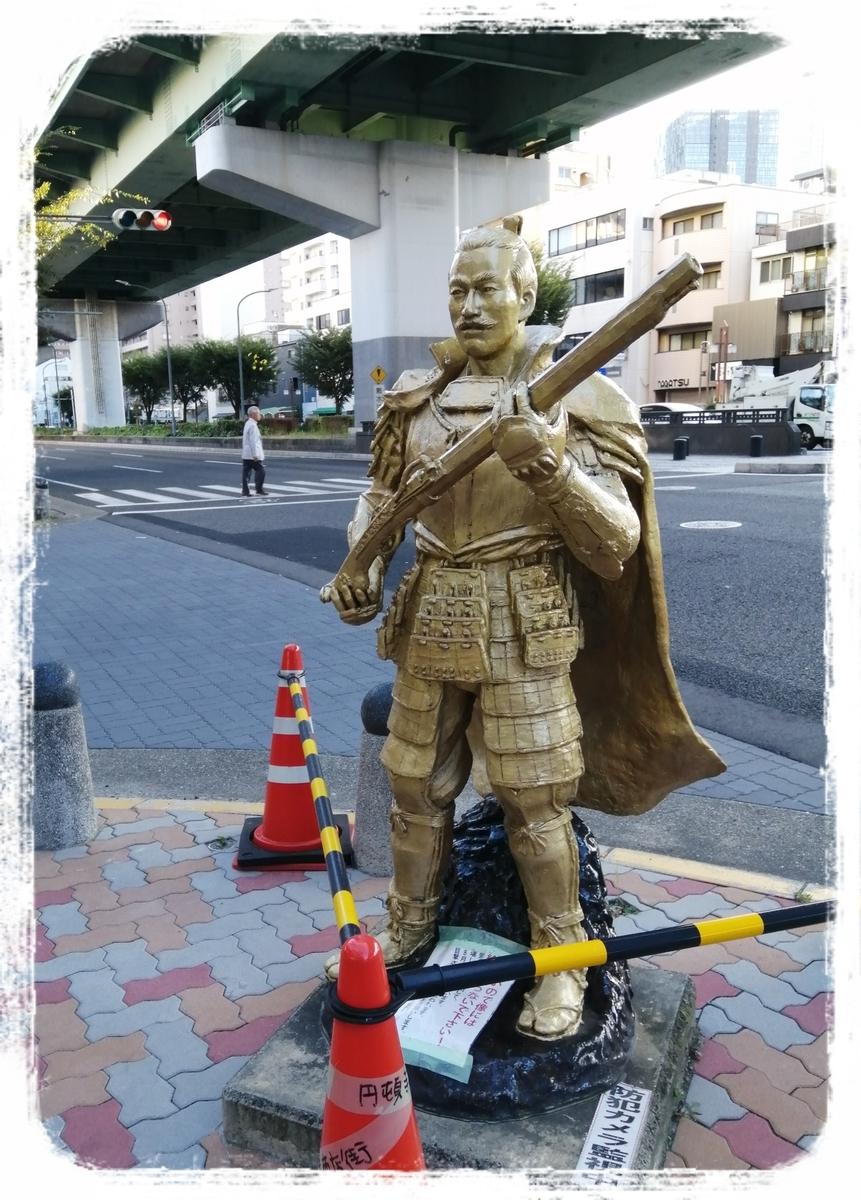 f:id:bengoshi-nagoya:20191012001307j:plain