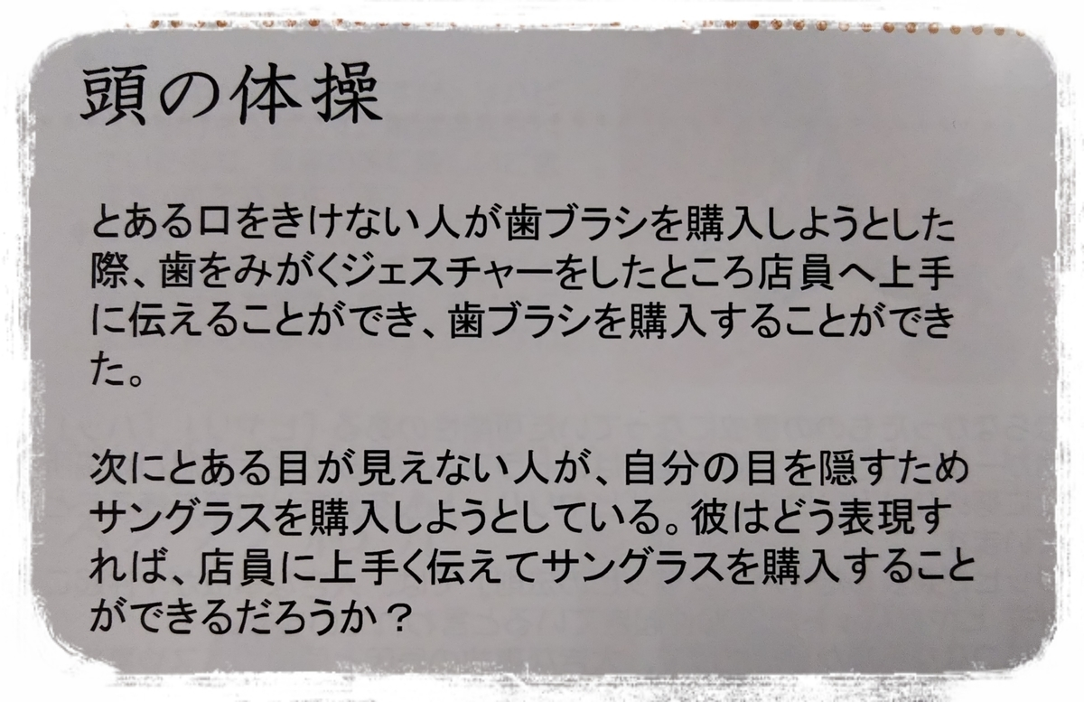 f:id:bengoshi-nagoya:20191017182442j:plain