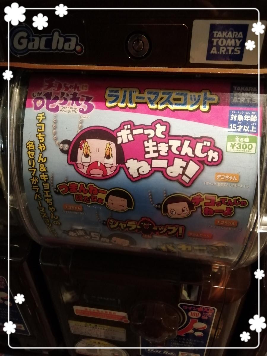 f:id:bengoshi-nagoya:20191021002302j:plain