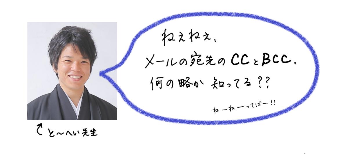 f:id:bengoshi-nagoya:20191021091525p:plain
