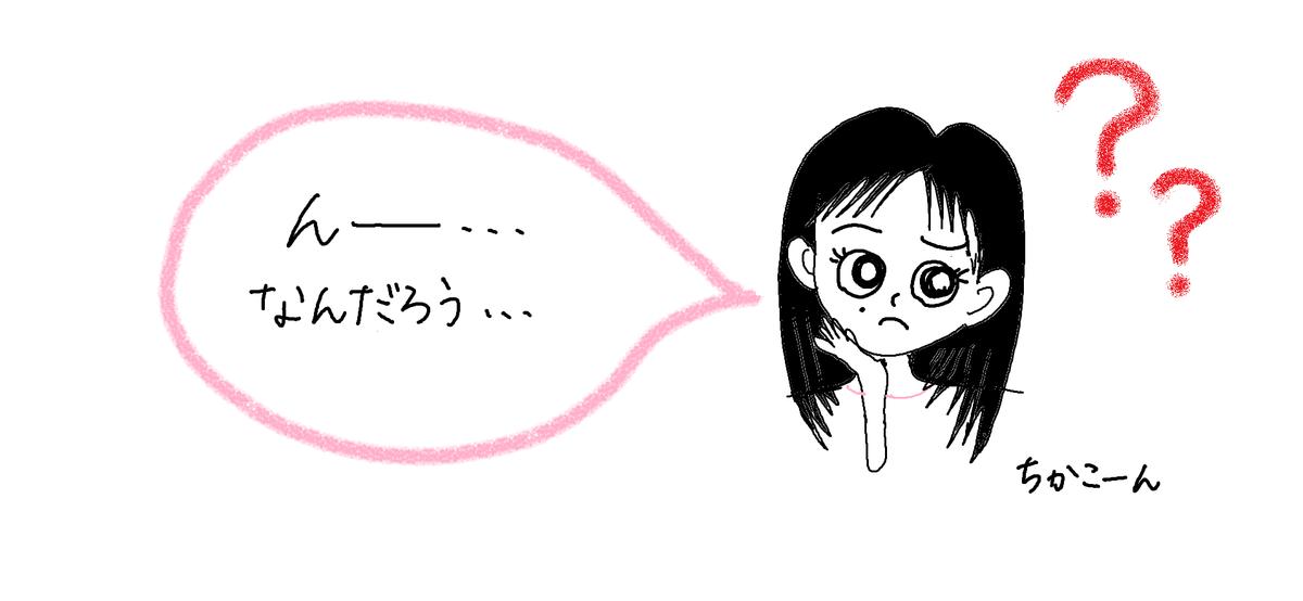f:id:bengoshi-nagoya:20191021091555p:plain