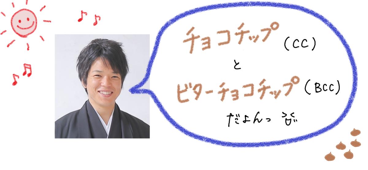 f:id:bengoshi-nagoya:20191021091621p:plain