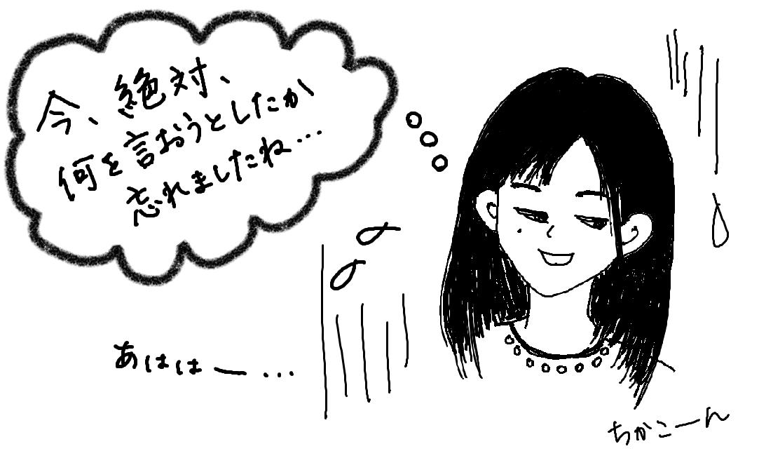 f:id:bengoshi-nagoya:20191022004502p:plain