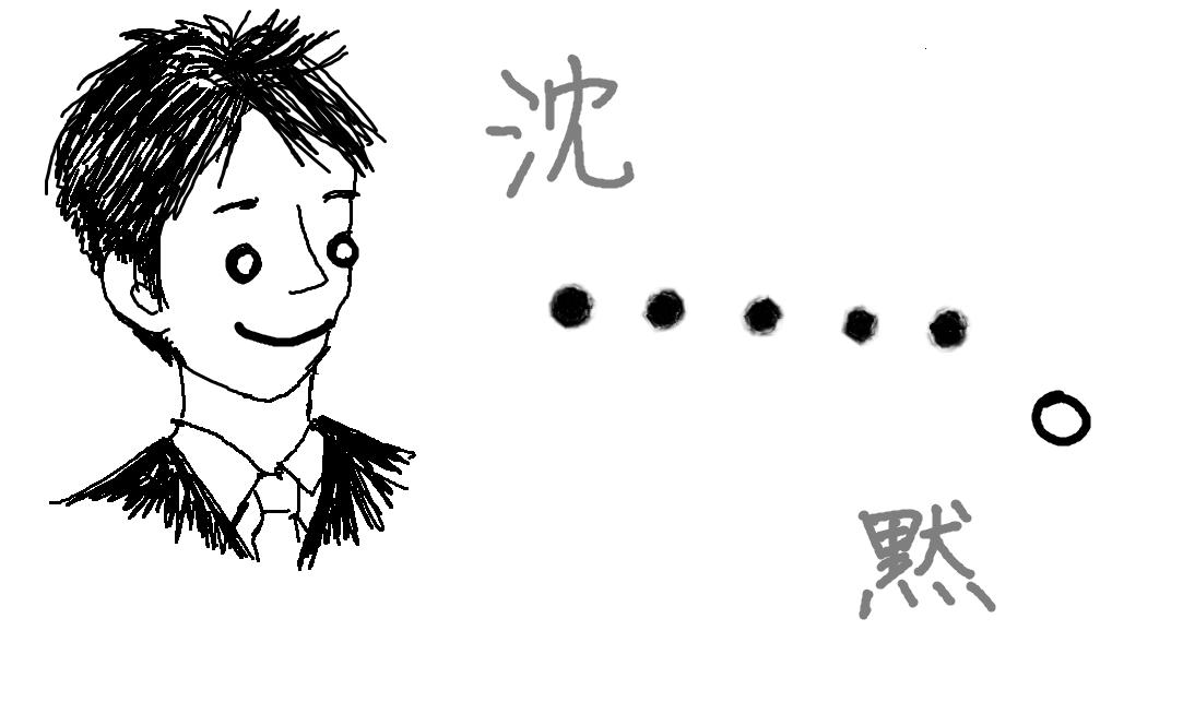 f:id:bengoshi-nagoya:20191022005701p:plain