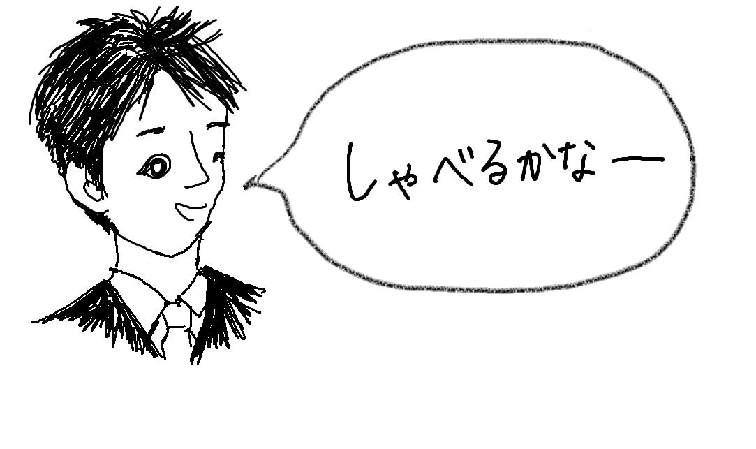 f:id:bengoshi-nagoya:20191022092341p:plain