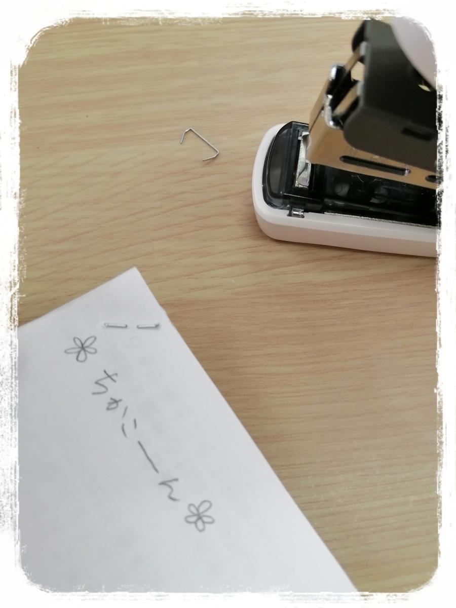 f:id:bengoshi-nagoya:20191022184055j:plain